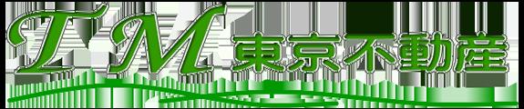 TM東京不動産株式会社